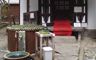キンシ正宗 堀野記念館 桃の井