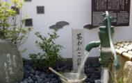 茶碗子の井戸